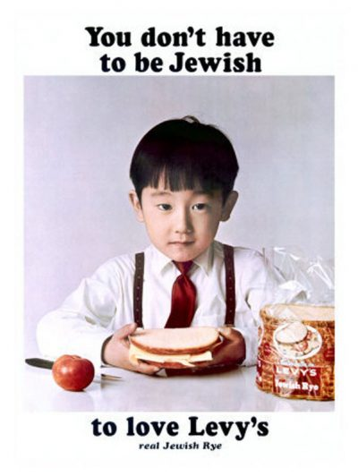 One of the ads from a campaign aimed at non-Jewish New York City residents in the 60s and 70s.